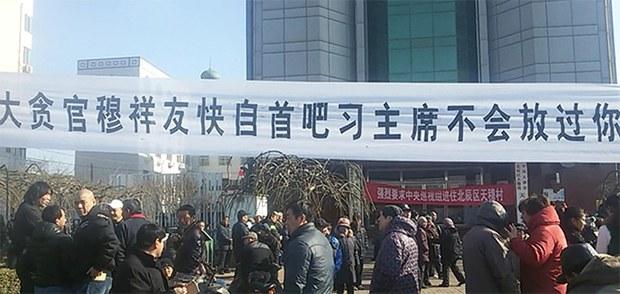 china-muslim-protestors-village-tianjin-march2-2015.jpg