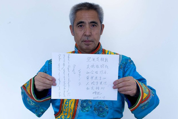 china-inner-mongolia-hada-supports-herders-jan-2015-1000.jpg