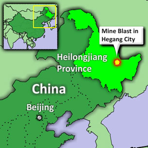 A map displays the location of Hegang, in Heilongjiang province. Credit: RFA