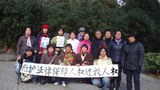 china-changhai-petitioners-rights-day-305.jpg