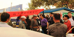 Mongolian herders of Ejinee Banner protest the leasing of their land, Oct. 2, 2012.