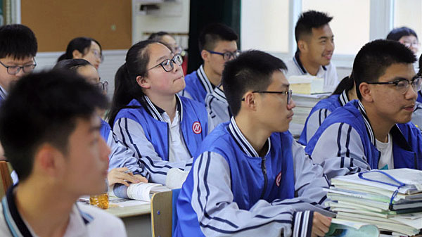 High School Students in Eastern China to Get Facial