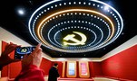Beijing Revises 'Correct' Version of Party History Ahead of Centenary
