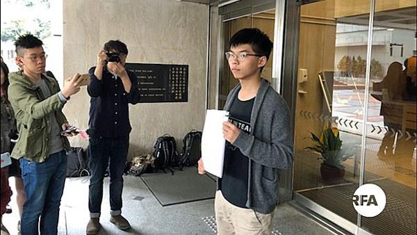 hong-kong-joshua-wong-demosisto-apr17-2018.jpg