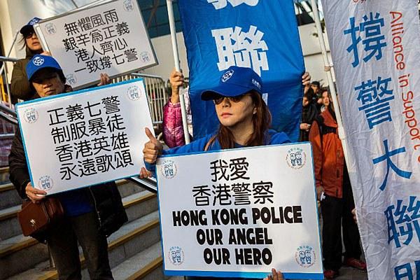 china-hong-kong-demonstration-police-officers-trial-feb14-2017.jpg