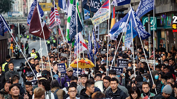 Hong Kong Protest Group Hits B...