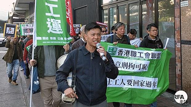 china-labor-protesters-hong-kong-jan17-2019.jpg