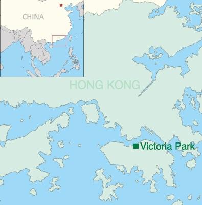 china-hk-victoria-park-400.jpg