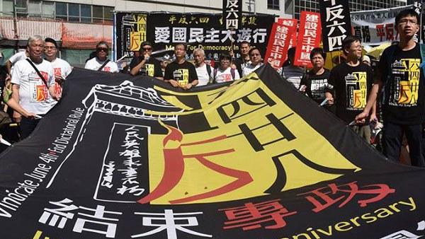 hk-rally-05292017.jpg