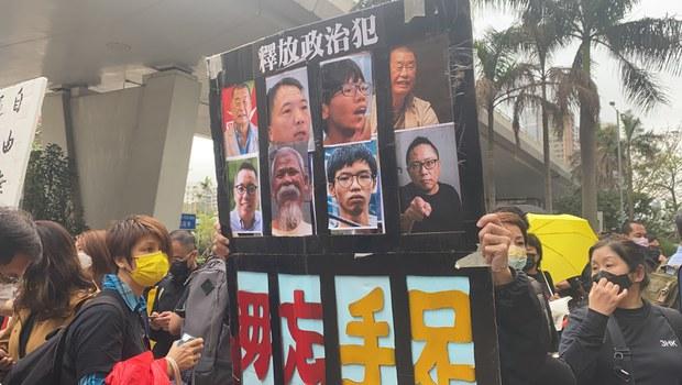 hongkong-protest2.JPG