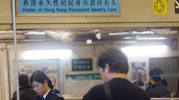 hongkong-border.jpg