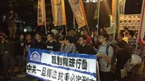 hongkong-protest11022016.jpg