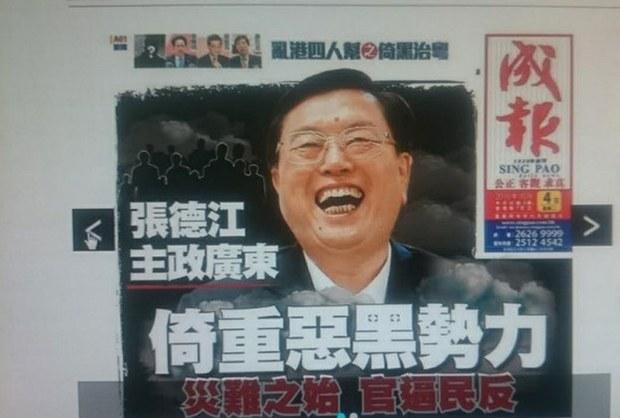 hongkong-media10052016.jpg