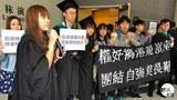 hongkong-protest.jpg