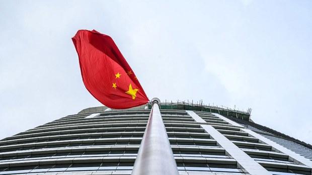 hongkong-flag.jpg