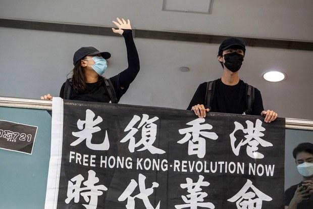 hongkong-slogan.jpg