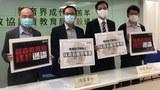 hongkong-education.jpg