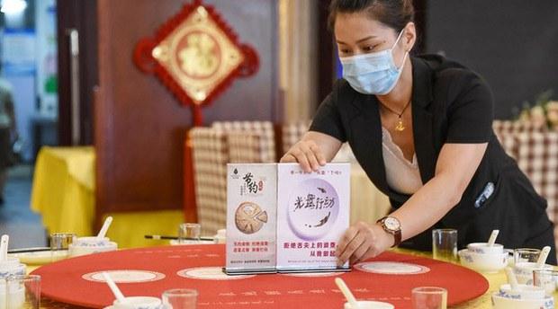 china-foodwaste2-082020.jpg