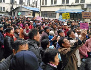 china-educated-youth-protest-social-welfare-shanghai-dec14-2016-305.jpg