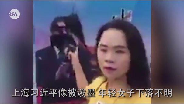 china-dong-yaoqiong-july-2018.JPG