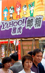 Pedestrians walk past a Yahoo advertisement displayed on a sightseeing bus in central Beijing, 14 June 2007. Photo: AFP