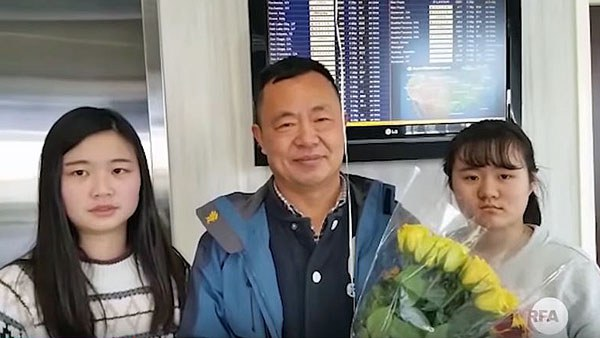 china-activist-zhang-lin-and-daughters-arrival-in-us-jan26-2018.JPG