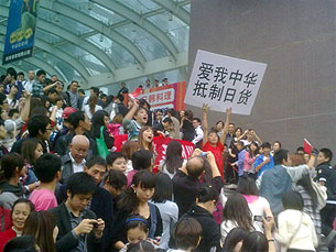 Chinese demonstrators hold signs calling for the boycott of Japanese products in Chengdu, Oct. 17, 2010. Credit: Photo submitted by netizen