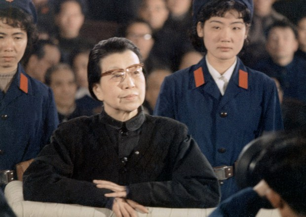China Allows People to Pay Respects at Grave of Cultural Revolution Leader Jiang Qing