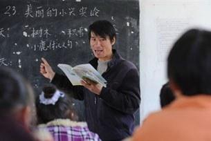 Teacher-305.jpg