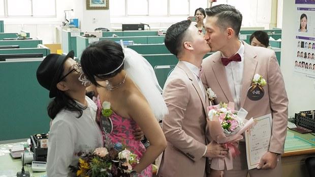 china-taiwan-same-sex-marriage-formalities-may-2019.jpg