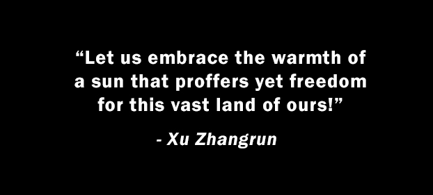 "Quote from ""Viral Alarm: When Fury Overcomes Fear,"" an essay by Xu Zhangrun."