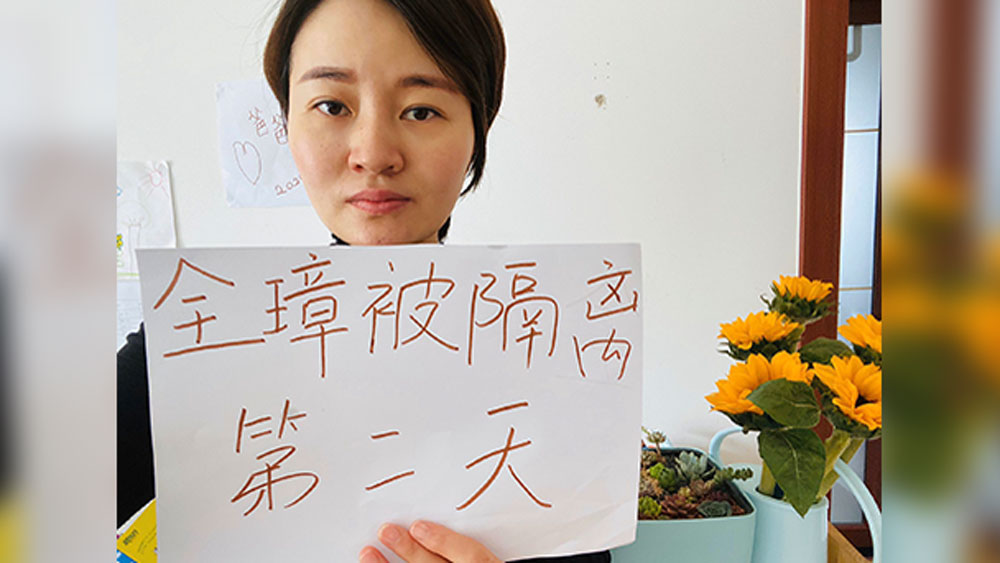 Rights Lawyer 'Under House Arrest' in Shandong Following Release From Jail