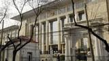china-supreme-court-2006.jpg