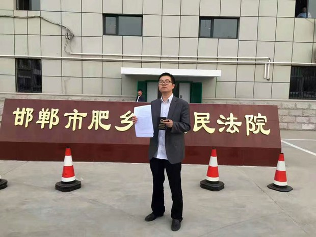 china-lawyer10312016.jpg