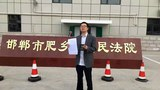 china-lawyer10312016.jpg