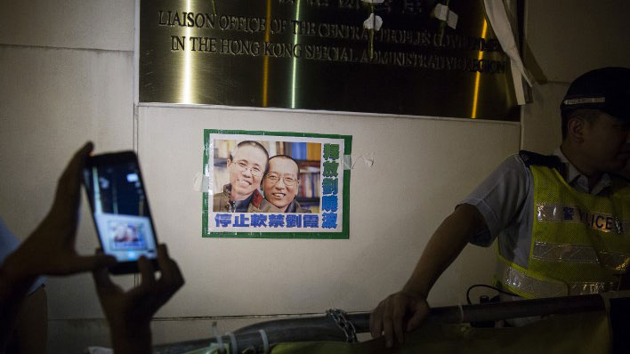 Liu Xiaobo's death turns focus to widow's fate