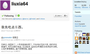 Liu Xia's tweet in a screen grab from her Twitter feed. Credit: Liu Xia.