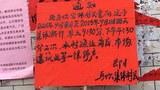 china-poster-sept72016.jpg