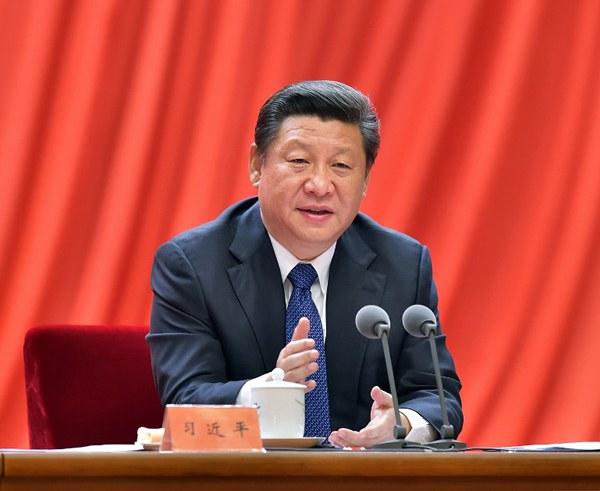 china-xi-jinping-discipline-inspection-jan13-2015.jpg