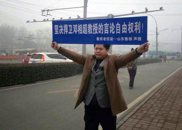 maoist-lecturer-01052017.jpg