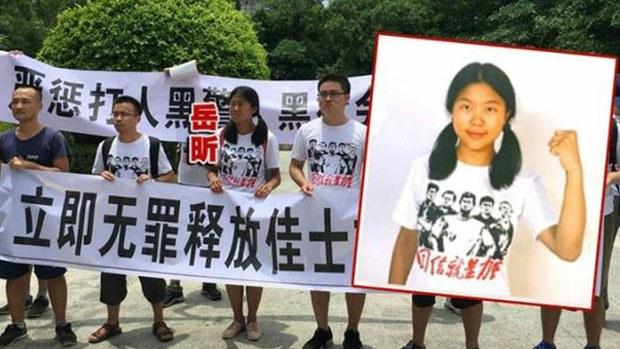 maoist-labor.jpg