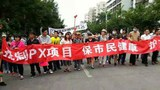 china-maoming-protest-march-2014.jpg