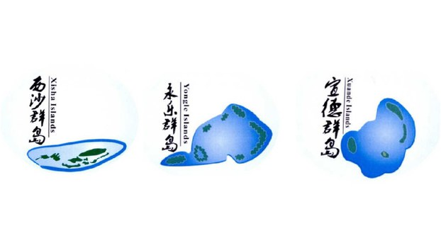 china-brands3-041321.jpg
