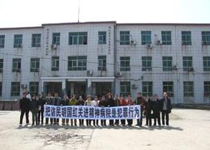 china-wuhan-petitioners-feb-2014-305.jpg