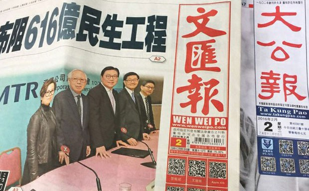 china-hkpapers-feb22016.jpg