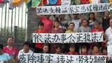china-petitioners-merkel-305
