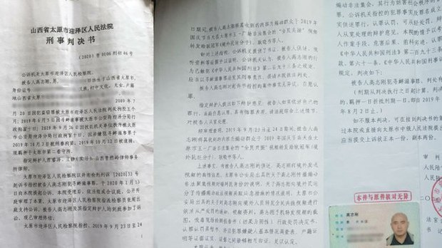china-documents-081820.jpg