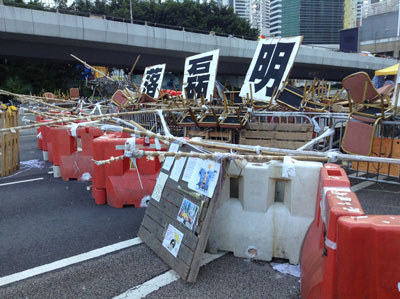 Barricades in Hong Kong's Admiralty district, Oct. 30, 2014. Credit: RFA