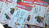 china-liu-xiaobo-cards-jan-2014-305.jpg