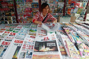 shanghai-newspapers-305